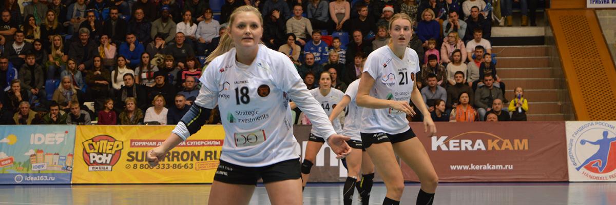 Lada_Slider_EHFCup17_Lykkegaard